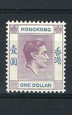 Hong Kong 1938 Sc# 163 Sg# 155 King George $1 MNH