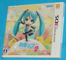 Project Mirai 2 Hatsune Miku - Nintendo 3-DS 3DS - JAP Japan