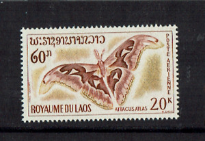 Laos stamps 1965 Airmail - Butterflies and Moths MNH