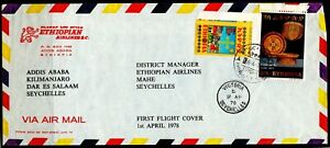 Seychelles Flight Cover 04.1978 Ethiopia Addis Ababa amd return 2 Oversized
