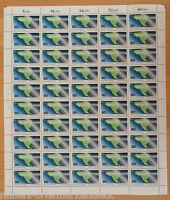 Bund 1302 postfrisch Bogen Sammelaktion Adveniat BRD 1986 Full sheet MNH