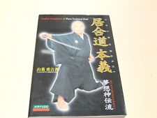 Iaido Hongi Musoshindenryu Book By Yamatsuta Shigeyoshi English Translation