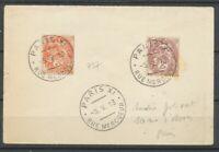 5 mai 1913 Cachet d'essai RUE MERCOEUR sur 2c et 3c type Blanc Rare P3734