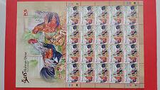 2015 Malaysia Farm Animals ( Stamp Sheetlet )