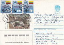 Latvia 1992 Subacius-Ergolding on Russia prepaid Cover Vgc