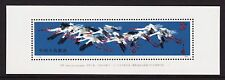 China 1986 Group of Cranes Flying 2y Stamp Mini Sheet MNH