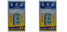 2 x Wong To Yick WOOD LOCK Medicated Balm Oil Pain Relief 50ml