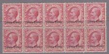 Eritrea 1908 Italian O/P 10 c Red MNH** block of ten - attractive