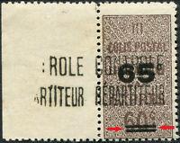 "COLONIES ALGÉRIE COLIS POSTAUX N° 23 II (Maury) NEUF** Var ""BARRES RAPPROCHÉES"""