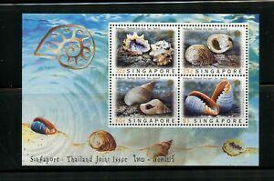 B767  Singapore 1997  fish marine shells  sheet       MNH