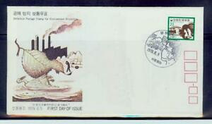 south korea/1979 definitive stamp for environment protection fdc/good condition