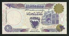 Bahrain : 20 Dinars 1973 (1993) NEUF ; UNC