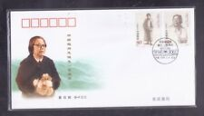 China 2004-3 Ann Birth Comrade Deng Yingchao 鄧穎超, FDC B