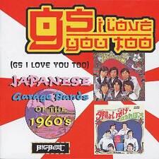 Gs I Love You Too (CDWIKD 196)