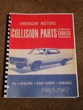1963-1967 AMC Parts Catalog for Rebel-Rogue-Marlin-Ambassador-Classic-American..