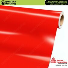 Avery SW900-419-M GLOSS SPARK RED Vinyl Vehicle Car Wrap Decal Film Sheet Roll