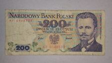 200 zlot - POLAND - 1976 - RARE - 1ST ISSUE OF 200 ZLOT 25.05.1976 FREE SHIPPING