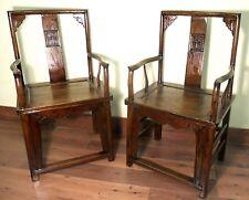 Antique Chinese Ming Arm Chairs (5872) (Pair), Circa 1800-1849