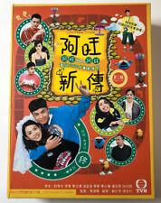 Life Made Simple Part 2 Hong Kong TVB Drama 4 DVD 16 Episodes English Subtitle