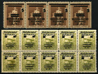 Philippines Occupation OFFICIAL #N05a #N06 Stamps 1944 Postage Collection  MNH