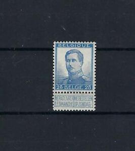 [LK20191] Belgium N°120 Royalty MNH ** COB € 10,00 SUPERB