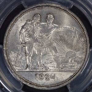 Rouble 1924 PL PCGS MS62 Soviet Russia USSR Silver Coin Choice UNC Nice Luster