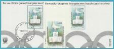 Israel aus 1984 ** postfrisch MiNr.968 ohne Tab + Block 26 - Olympische Spiele!