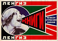 Soviet Propaganda Sovietique Affiche A1 High Quality Canvas Art Print