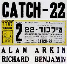 "1970 Israel MOVIE FILM POSTER Hebrew ""CATCH-22"" Jerusalem ARKIN Welles VOIGHT"