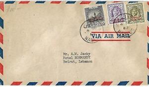JORDAN PALESTINE 1949 SINGLE CIRCLE NABLUS DATED 4 SP 49 RARE EARLY JORDAN CANCE
