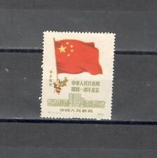 S1000 - CINA DEL NORD EST 1950  - BANDIERA STELLATA  N. 151 - VEDI  FOTO