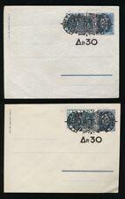 GREECE 1943 POSTAL STATIONERY ENVELOPES 30d SURCHARGES 2 DIFF.TYPES H + G 7 + 7v