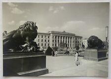 Bulgaria Ruse Courthouse 1960 Postcard (P319)
