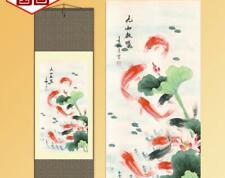 Chinese Silk Scroll Painting Gongbi Koi Carp Fish Lotus Home Decoration S006