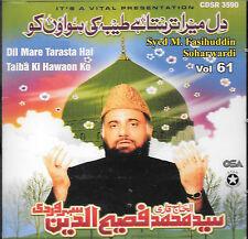 Syed M fasihuddin soharwardi - DIL Mare tarasta Hai TAIBA Ki hawaon KO - Naat CD