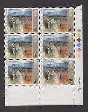 1971 Ulster Paintings. SG881ey. Traffic light block x 6. Phosphor omitted. MNH.