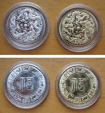 A Pair CHINA Dragon Medal Token UNC