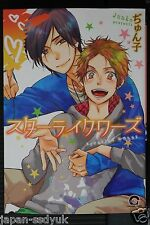 JAPAN Junko Yaoi,Boy's Love manga: Starlike Words