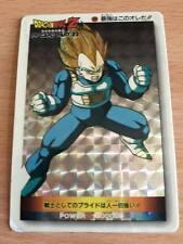 Carte Dragon Ball Z DBZ PP Card Part 22 #939 Prisme (Version Soft) AMADA 1993