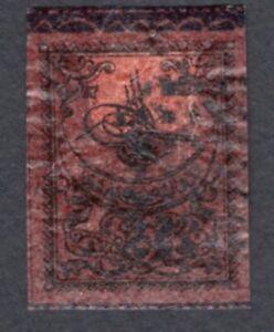 Turkey 1863 stamp Mi#Porto 4b MH reverse CV=500€