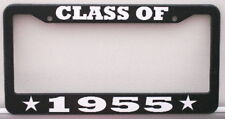 CLASS OF 1955 LICENSE PLATE FRAME FITS CHEVY FORD MOPAR