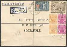 Malaysia To Singapore Register Cover 1958 w 6 Stamps