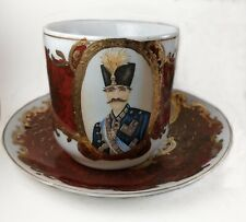 Rare Naser Al Din Shah Qajar Cup And Saucer (5 sets available)