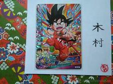 Dragon Ball Heroes Jaakuryu Mission hors serie SPECIAL CARD JB 08