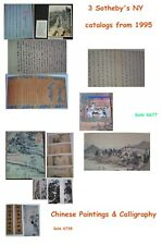 3 Sotheby's 1995 New York Chinese Paintings & Calligraphy catalogs Nice Colorful