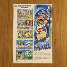 JAPAN DORAEMON Stamps x 10 Nuovi Animation Heroes and Heroine Series no 20