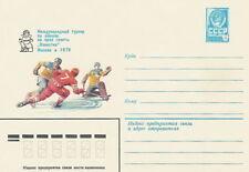 Russia, Soviet Union envelope sport hockey