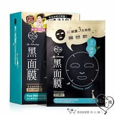My Scheming Pore-minimizing Black Mask 3pcs