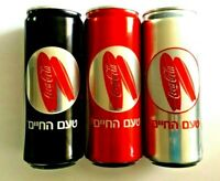 COCA COLA cans SCORES 7 DIFERENT VARIANT CAN COKE UNOPENED EMPTY no bottom holes