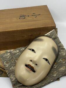 Japanese Noh Mask Ko-Omote 小面, By Master 長澤氏春 Nagasawa Ujiharu + Free Book!!!